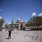 신규,확진,터키,봉쇄