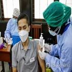백신,트리오,자카르타,접종,사망,인도네시아
