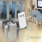 청구,전산,의료기관,의료계,전송,환자,법안,주체,의무,손보험