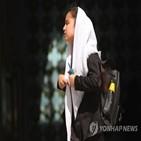 아프간,학교,여성,교육,테러,이번,미군,이슬람