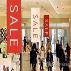 매출,영업이익,증가,감소,마트,백화점