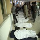 아프간,테러,이번,탈레반,학교,규탄,폭발