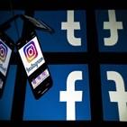 어린이,페이스북,스타그램,사용자,출시