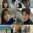 멸망,동경,모습,서인국,박보영,시청자