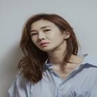 윤혜진,해방타운,이종혁,모습,허재,장윤정,예능