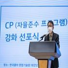 윤리경영,준법,한국콜마홀딩스