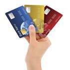 카드사,앱카드,합의,서비스,카드업,카카오페이
