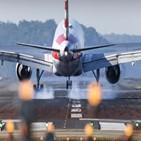 항공권,가격,호텔,해외여행,항공,코로나,이전,리조트,숙박비,승인