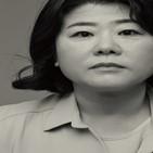 이정은,소년심판,판사,넷플릭스,배우