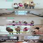 박은혜,SBS,거실