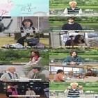 캐릭터,청춘,푸른,김소빈,남수현