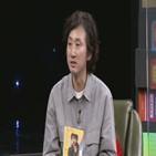 김영웅,유승호,배우,송중기