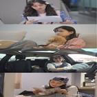 배우,오연서,방송,집순이,촬영,예정,애니메이션