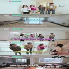 박은혜,SBS,거실,오전