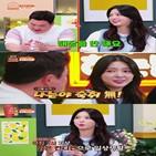 엄현경,SBS,외식