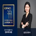 변호사,사건,이혼,김은강,발생,의뢰인