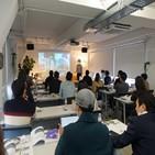 마케팅,교육,대표,진행,강연,전략,인사이트플랫폼,외식,마케터