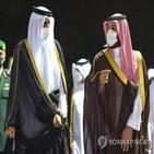 사우디,카타르,단교,셰이크,이란,군주