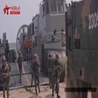 훈련,능력,상륙,육군,중국군,장갑차