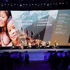 필리핀,세계,정상회의