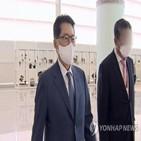 일본,회의,한미일,정보기관장,원장,스가,출범,논의