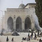 사원,이스라엘,팔레스타인,알아크사,유대인,주민,성전,동예루살렘
