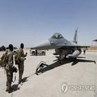 이라크,철수,록히드마틴,미군