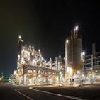 금호폴리켐,지분,금호석유화학,생산