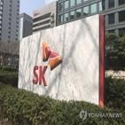 베이징,중국,SK그룹,SK타워