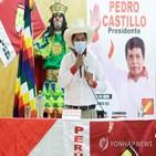 페루,후보,카스티요,후지모리,민주주의,대통령
