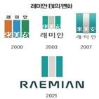 래미안,삼성물산,적용,브랜드