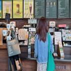 스타벅스,매장,예약,쿨러,고객,행사,지난해,프리퀀시,음료,첫날