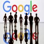 구글,기술,윤리,문제,대한