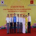 베트남,지역,보건소,코이카,신축