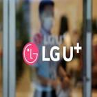 LG유플러스,증가,대비,가입자,전년,사업,부문,동기