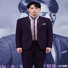 김정현,배우,소속사,대한,만료,시간