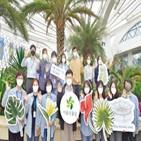 서울식물원,식물원,방문자,이후,개방,코로나19,공간,식물,공원,문화