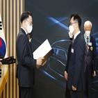 한국지엠,쉐보레,개발,상무