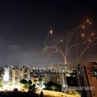 이스라엘,하마스,공격,팔레스타인,이스라엘군,예루살렘,성명,로켓포,공습,충돌