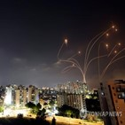 이스라엘,하마스,공격,로켓포,팔레스타인,남부,예루살렘,성명,공습,이스라엘군