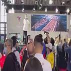 테슬라,중국,판매,시위