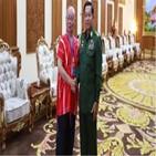 사이,의장,이라와디,소수민,무장,연방군,미얀마,투쟁,군부,미얀마군