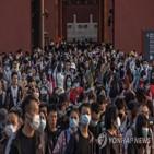인구,중국,폐지,산아제한,정책,자녀