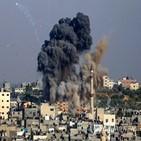 이스라엘,가자지구,주민,하마스,공습,충돌,이스라엘군,보복,로켓포,양측