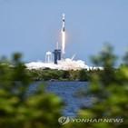 로켓,발사,일본,재사용,개발