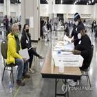 우편투표,대선,위스콘신,법안,투표,선거관리,공화당,유권자,경합주