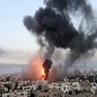 이스라엘,팔레스타인,성명,동예루살렘,남아공