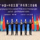 중국,중앙아시아,코로나19,협력,외교부,회담