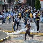 시위,콜롬비아,경찰,정부,대통령,시위대,두케,코로나19,사망자