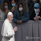 교황,신자,수요,일반,알현